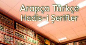 Ameller Niyetlere Göredir Hadisi Arapça Türkçe