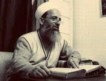 Bayram Ali Öztürk Hoca Yavuz Sultan Selim Sohbeti