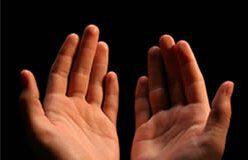 Soygundan, boğulmadan ve sıkıntıdan kurtulma duası