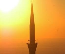 İmam Nablusi İslami Rüya Tabirleri Alfebatik Sıra