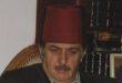 Kadir Mısıroğlu'nun ismi Konya'da yaşatılacak