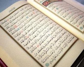 Kur'an'ın Tanımı ve Temel Özellikleri