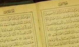 Kül olan evde yanmamış halde iki Kur'an-ı Kerim bulundu