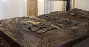 En eski Kur'an-ı Kerim özenle korunuyor