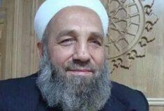 Ilımlı İslam Nedir – Mehmet Talu Hocaefendi