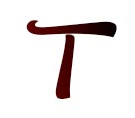 İslami rüya tabirleri -T- harfi