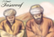 İlk Nakşî Osmanlı Padişahı