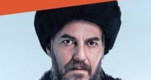 Kuruluş Osman dizisinde skandal iftira