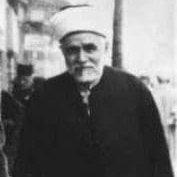 İmam Zahid el-Kevseri hakkında İhsan Şenocak Hocanın yazısı
